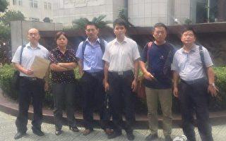 浙法院非法审判 法轮功学员律师联合控告