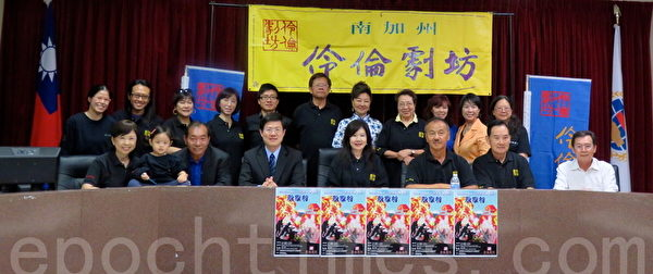 伶倫劇坊9月26、27日推出抗日舞臺劇《耿家村》,向八年抗戰中,千千萬萬犧牲奉獻的無名英雄們致上最崇高的敬意。(袁玫/大紀元)