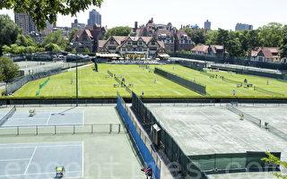 闻名全美网球界 森林小丘西城网球俱乐部