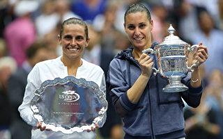 意大利选手佩内塔2:0击败文奇获美网女单冠军