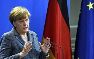 周曉輝:德國人繪製一幅讓德國自豪畫面