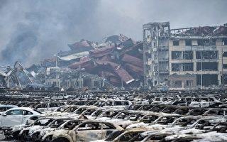 陳思敏:張高麗天津爆炸30次批示成空想