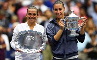 小威爆冷出局 意大利人首夺美网女单冠军