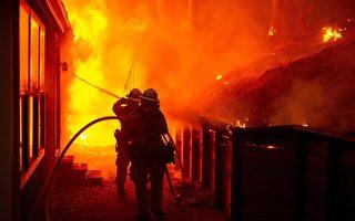 加州山火死亡人数增至2