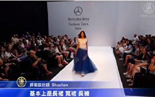 奔驰时装周 展现东欧时尚新潮流