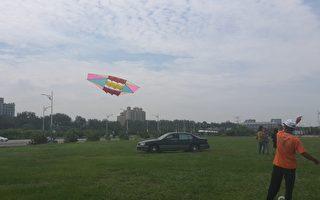 誰與箏風 新竹風箏節民眾乘風競技