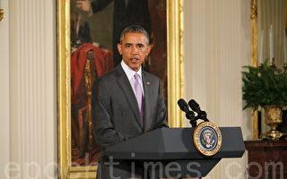 奧巴馬頒發國家藝術和人文獎章