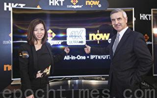 香港電訊第四季將推 4K超高清電視