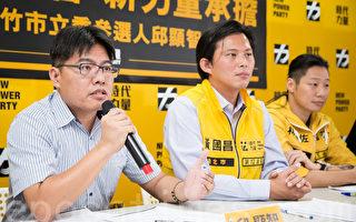 林志玲捐錢挺參選 張承中:我要哭了