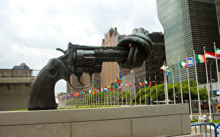 組圖:聯合國70年 探訪紐約聯合國總部