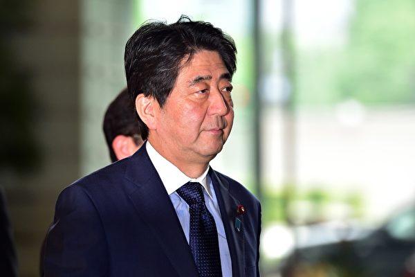 """【财经评析】安倍的壮志""""新三箭"""""""