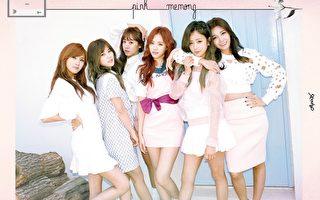 Apink代表韩国歌手参加日本女子博覧会