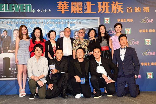 王紫逸、杜琪峯、张艾嘉、郎月婷、陈奕迅等电影主创团队合影。(甲上娱乐提供)