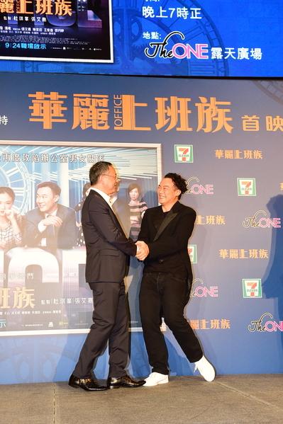 杜琪峯、陈奕迅出席香港首映会。(甲上娱乐提供)