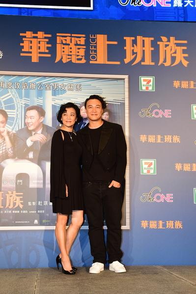 张艾嘉、陈奕迅出席香港首映会。(甲上娱乐提供)