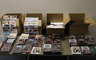 法拉盛华裔夫妇卖盗版光碟被控