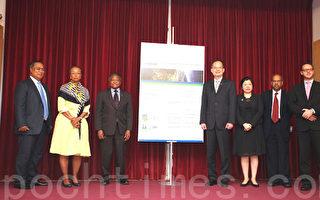 经文处举行永续发展国际研讨会