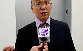 華裔投資顧問坐牢兩年後  其三公司被解禁