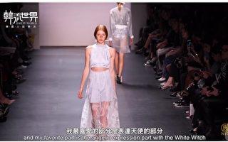 2016春夏纽约时装周 韩国女装时尚Concept Korea