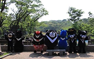八熊合体 为保育台湾黑熊发声