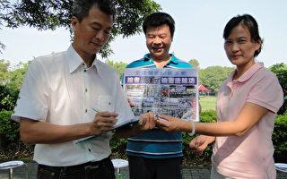 919救一救中国大陆法轮功学员 让他们回家过中秋