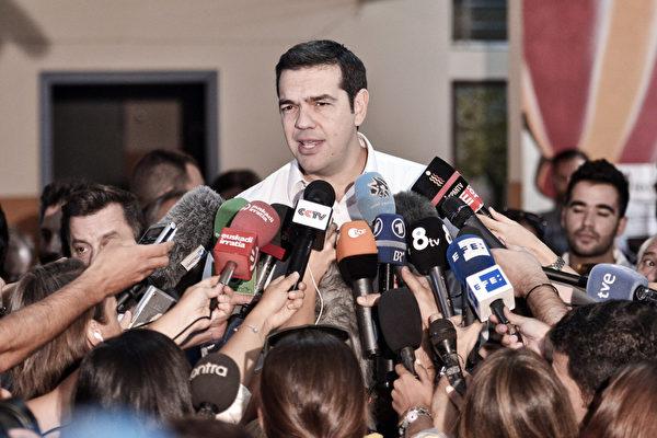 齐普拉斯料再赢希腊大选 将组建联合政府
