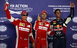 法拉利车手维特尔夺赛季第三个分站冠军
