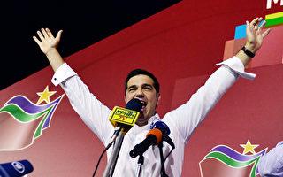 希腊大选激进左翼获胜 齐普拉斯将再组阁