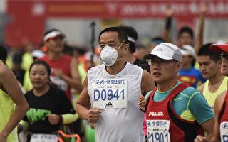 北京马拉松在雾霾中起跑
