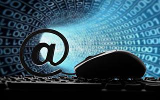 中共减少对美网络攻击 或与习掌控军权有关