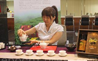 2015南投茶博會  八大好茶匯聚中興新村