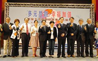台灣社會高齡化 六大銀髮產業尋解決途徑