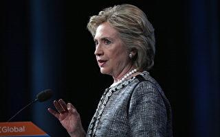 希拉里用私人電郵處理公務的做法已成為美國總統競選的一個主要議題。民調顯示,身陷郵件門的希拉里民調不斷下降,越來越多的選民質疑她的誠信。(Alex Wong/Getty Images)