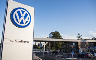 德國檢方對大眾前總裁展開刑事調查
