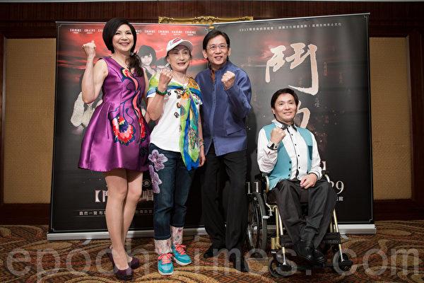 艺人小百合(左起)、西卿、殷正洋、蔡义德9月24日在台北出席演唱会记者会。(陈柏州/大纪元)