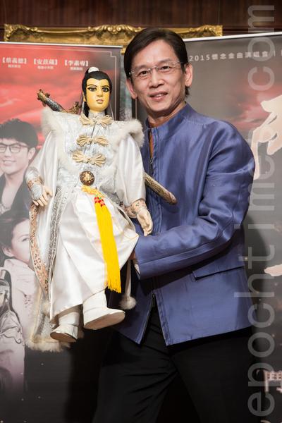艺人殷正洋9月24日在台北出席演唱会记者会。(陈柏州/大纪元)