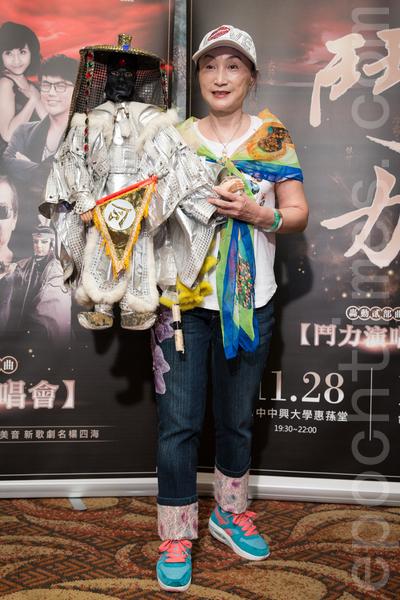 艺人西卿9月24日在台北出席演唱会记者会。(陈柏州/大纪元)