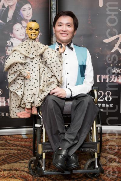 艺人蔡义德9月24日在台北出席演唱会记者会。(陈柏州/大纪元)