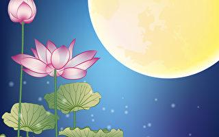 中外的月亮传说 为何如此凄美