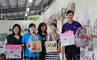 竹南再生家具 周日拍卖展售