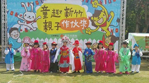 小朋友穿着古装唱歌仔戏谣。(林宝云/大纪元)