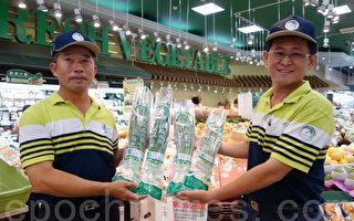 安全蔬果價揚5成  大安青蔥超市搶賣