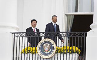 白宫迎习近平 奥习强调合作但摩擦不断