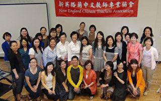 呂圣筑任中文教師專協會長