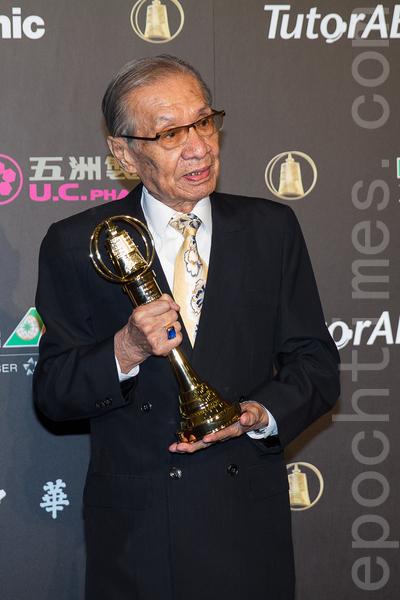 常枫先生获得特别贡献奖。(许基东/大纪元)