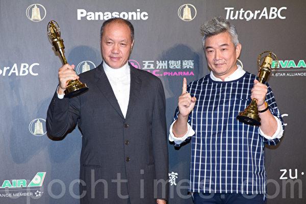 """综合节目奖由""""一字千金""""(财团法人公共电视文化事业基金会)获得。(许基东/大纪元)"""