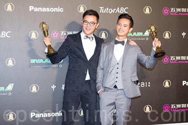 综合节目主持人奖由Soac(刘永伟)、Joel(陈义中)/双厨出任务第2季(报名单位:新加坡商全球纪实有限公司台湾分公司)获得。(许基东/大纪元)