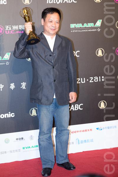 教育文化节目奖:展翅的生命力(参赛单位:生态主张数位影像有限公司)。(许基东/大纪元)