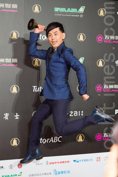 """综艺节目主持人奖由""""全球中文音乐榜上榜""""的黄子佼获得。(许基东/大纪元)"""