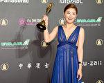 戲劇節目女主角獎由《客家劇場—新丁花開》的朱芷瑩獲得。(許基東/大紀元)